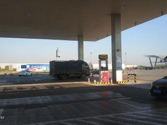 中國石油(十里長街加油站)