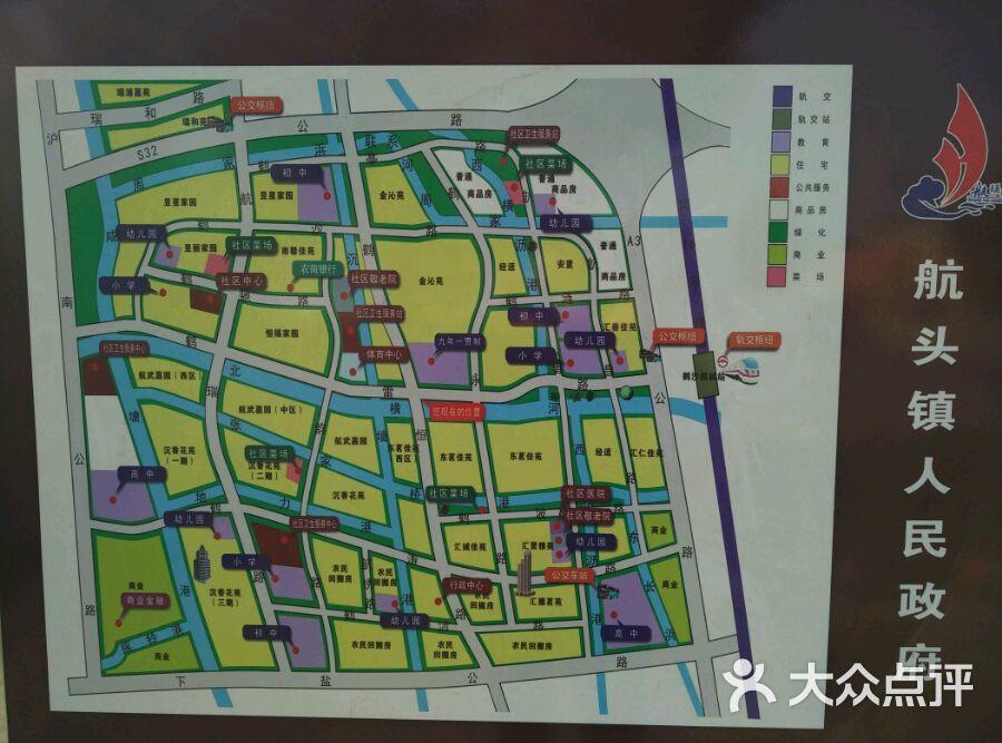 鹤沙航城社区总体规划图