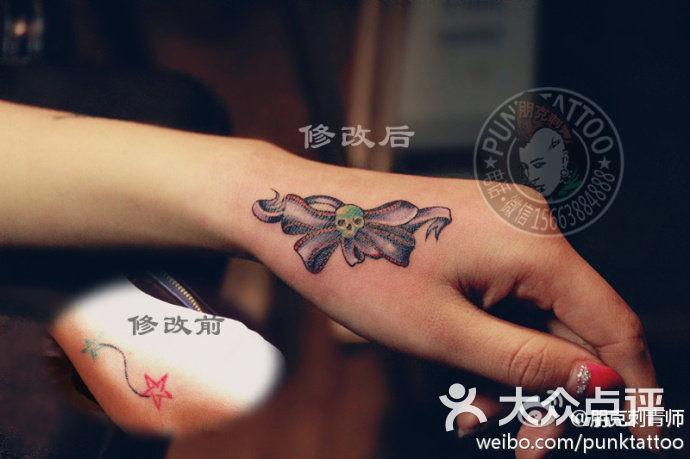 哈尔滨纹身 蝴蝶结纹身