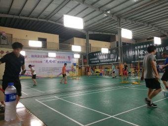 东岘峰羽毛球篮球馆