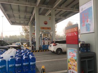中国石油郑州化工路站
