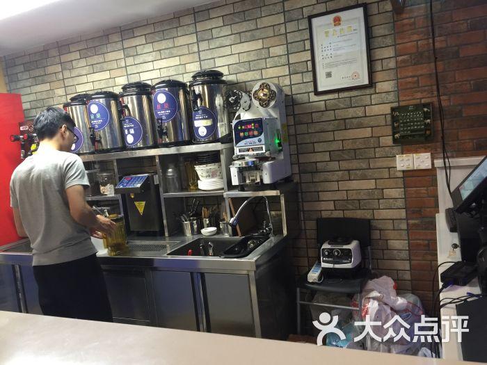 雅岛英皇茶(龙华九方店)图片 - 第1张