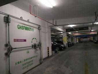 红星美凯龙滨湖店地下停车场电动汽车充电站