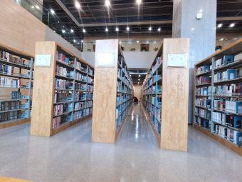 黄埔区图书馆(香雪馆)
