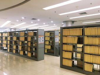 顺德图书馆