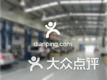 印度塔塔汽车零件系统有限公司上海代表处