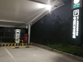 南康服务区国家电网充电站
