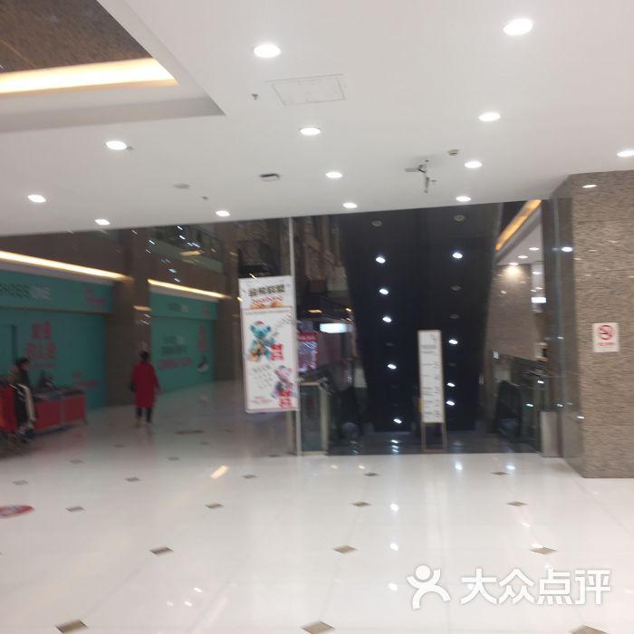 德信影城上海巴黎春天店图片 - 第6张