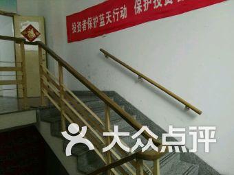 平安证券(零陵路营业部)