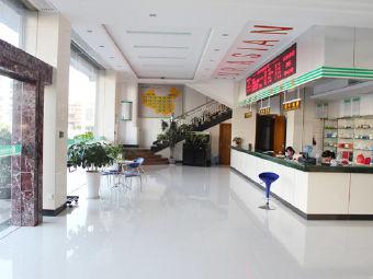 欧亚男子医院