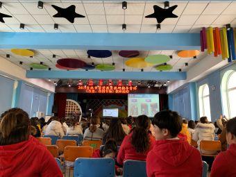 吉林市幼儿园