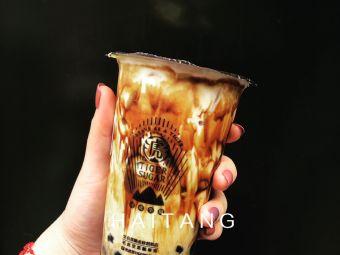 老虎堂黑糖專壳(尖沙咀樂道店)
