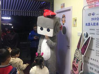 玛酷机器人