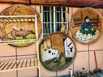 潘家浜村文化活动中心