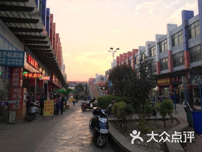 川魂帽牌货冒菜-皮革城商业街图片-无锡美食-大众点评
