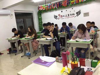 美希日本语培训中心