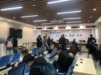 江西省数字证书有限公司