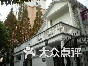 贝克和史东动物医院(闵行旗舰店)