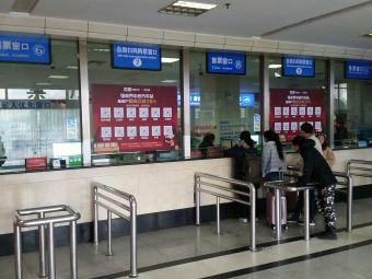 张家界中心汽车站售票处
