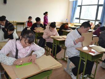 良品日语韩语学校