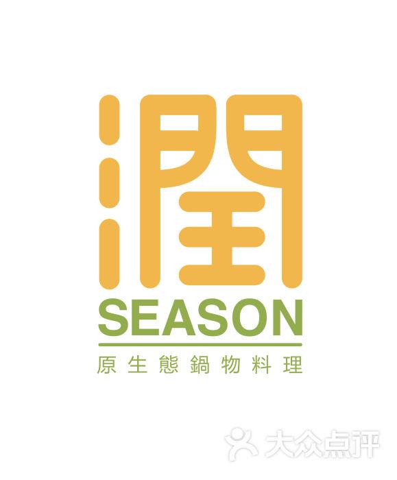 中国税务报社logo标志矢量图