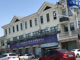 松江区泗泾镇社区事务受理服务中心