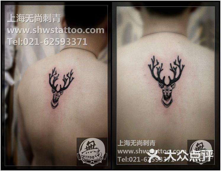 小鹿头纹身图案~无尚刺青