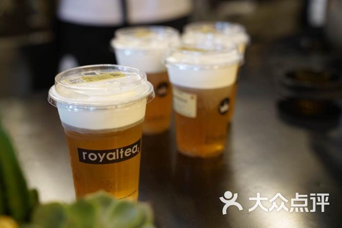 royaltea皇茶图片 - 第5张