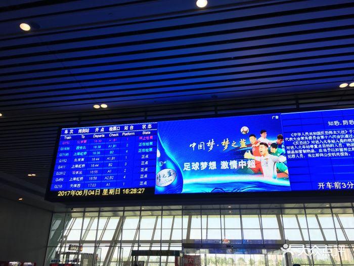 高铁苏州北站地铁站图片图片