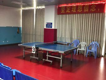 惠东县青少年乒乓球培训中心