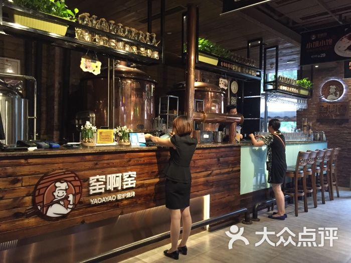 窑啊窑窑炉烧烤(蓝色港湾店)吧台图片 - 第10张图片