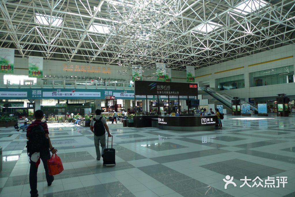 珠海金湾机场珠海机场候机厅图片-上海飞机场-大众
