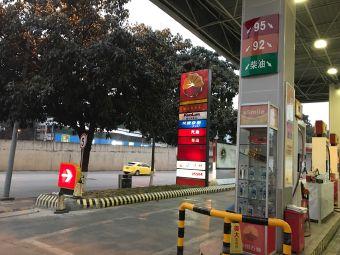 中国石油万年加油站