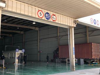 上海茸錦機動車檢測中心