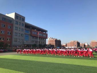 长春市柳影实验学校