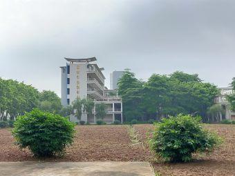 龙江职业技术学校