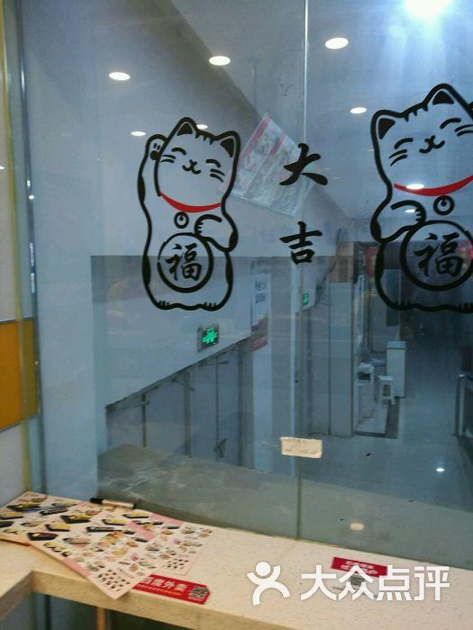 n多寿司炒酸奶(汇华广场店)-图片-石家庄美食-大众图片