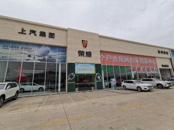 惠州市南菱骏威汽车销售服务有限公司