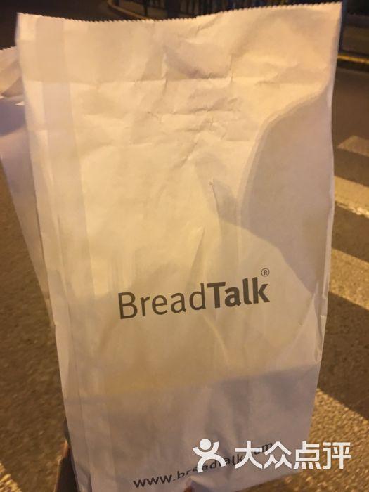 面包袋子设计素材