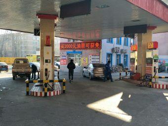 淮南加油站