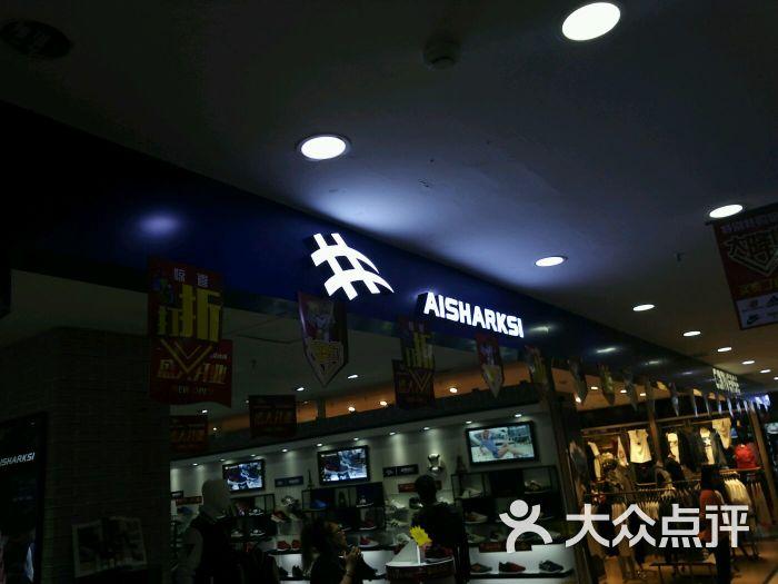 大红门福成商贸城-图片-北京v图片-大众点评网果美食朱虹豆图片