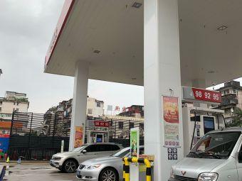 中国石化埃索加油站(连潘站)