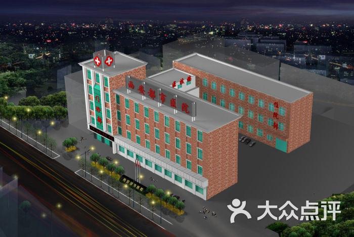 都市医院整形美容激光科医院大楼3d效果图图片 - 第19张