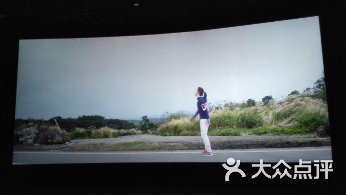 熊猫大街广场(观看影城力旺国际店)-图片-长春功夫电影万达2英文电影免费前进图片