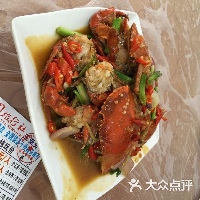 重庆英姐分店加工店可外卖重庆英姐图片加工店(壹海鲜)海鲜-第2张哪的是美食节天中国图片