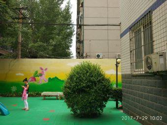跨世纪国际幼儿园