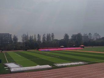 南丰县第一中学