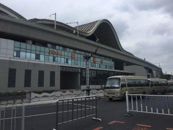 一嗨租车(武汉高铁站店)
