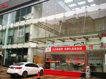贵州宏宇嘉华汽车销售服务有限公司