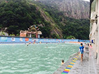 东漈活水泳池